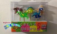 Товары для праздника. Свечи - динозавры. Цена 50 грн.