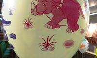 Шар, гелий, 30 см. Динозавр. Цена 25 грн.