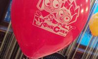 Воздушный шар с Симкой и Ноликом. 30 см. Цена 18 грн.