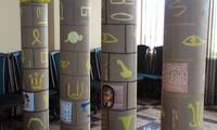 колонны в Египетском стиле.