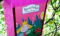 """Пиньята """"Маленькое королевство Бена и Холли"""". Детские праздники Херсон. Затейник"""