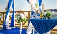Оформление выездной церемонии регистрации брака в Херсоне