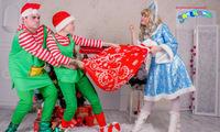 Пригласить Деда мороза в Херсоне