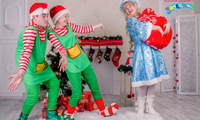 Заказ Деда Мороза и Снегурочки в Херсоне